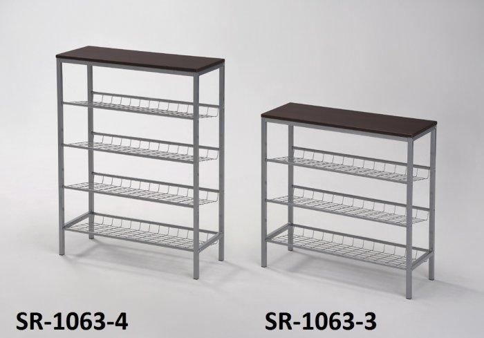 Обувница SR-1063-4