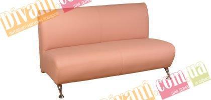 Офисный модульный диван Метро Двухместный диван