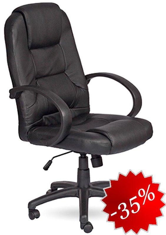 Кресло руководителя Profi