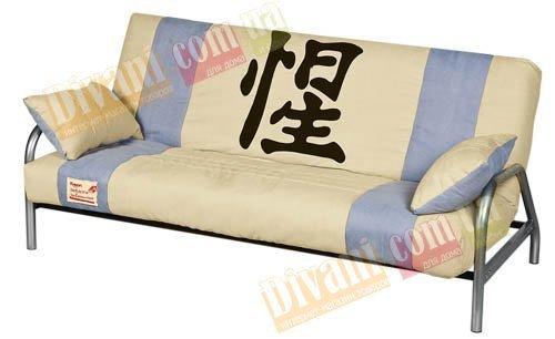 Диван-кровать Fusion Comfort X с подлокотником