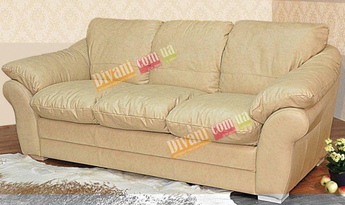 Кожаный диван Мэри