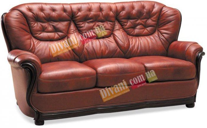 Кожаный диван Сенатор