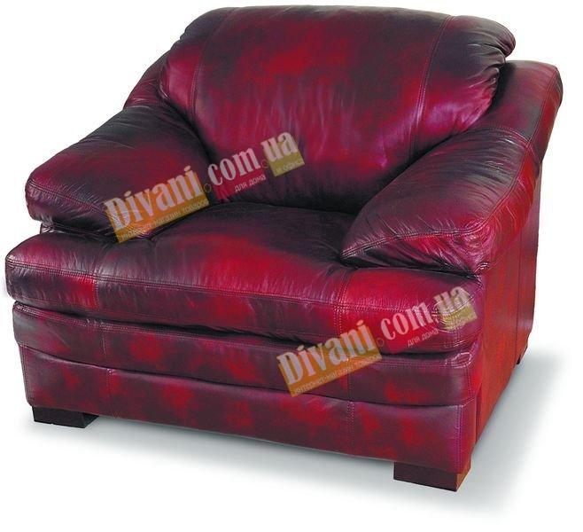 Кожаное кресло Юпитер