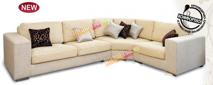 Угловой диван Plaza 135