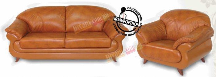 Кожаный диван Орхидея - 2