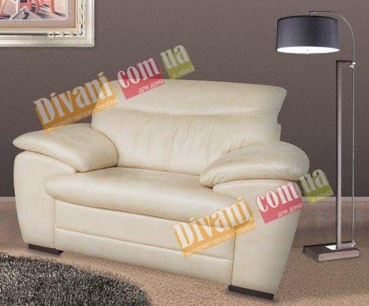 Кресло Икарус
