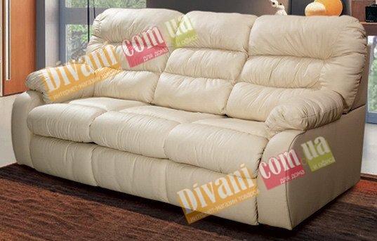 Кожаный диван Dakota 250-39 с двумя реклайнерами