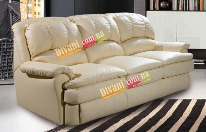 Кожаный диван Carolina 450-39 с двумя реклайнерами