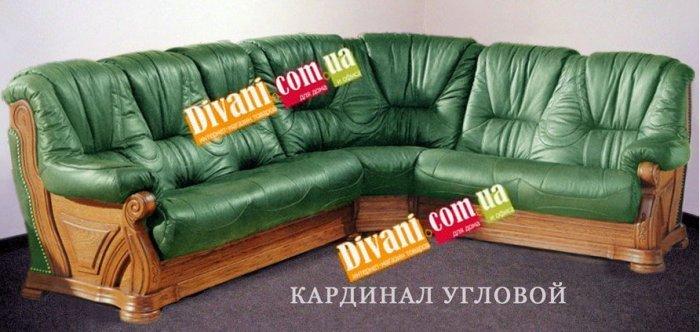Кожаный угловой диван Кардинал 3+угол+4