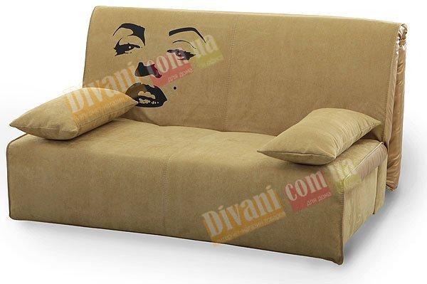 Ортопедический диван-кровать Sofyno Принт