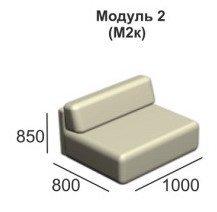Модульный диван Вена модуль М2к