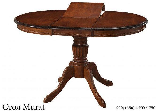 Стол Onder Metal Murat