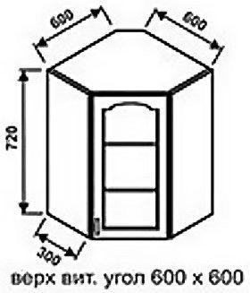 Верх угол 600х600 витрина для кухни Ретро