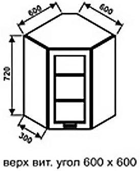 Верх угол 600х600 витрина для кухни Техно