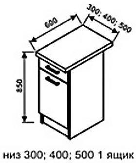 Низ 300 1 ящик для кухни Техно
