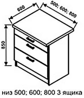 Низ 600 3 ящика для кухни Техно