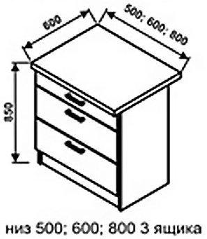 Низ 800 3 ящика для кухни Техно