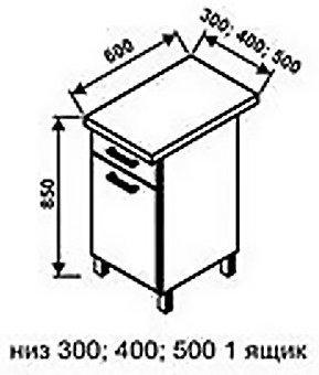 Низ 500 1 ящик для кухни Модерн