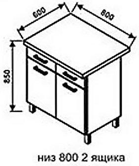 Низ 800 2 ящика для кухни Модерн