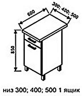 Низ 500 1 ящик для кухни Модерн+
