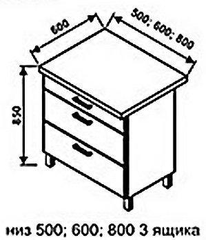 Низ 800 3 ящика для кухни Модерн+