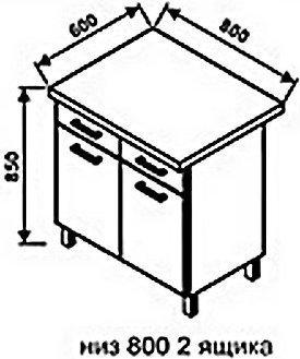 Низ 800 2 ящика для кухни Модерн+