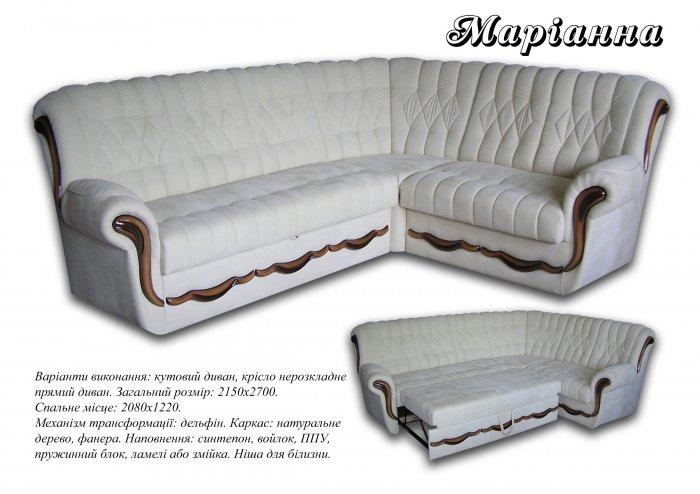 Угловой диван Марианна