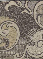 Материал: Марекон (Marecon), Цвет: 1102
