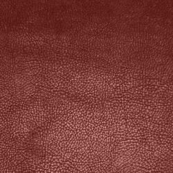 Материал: Polaris, Цвет: brown