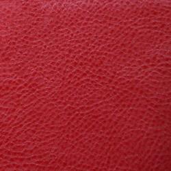 Материал: Polaris, Цвет: red