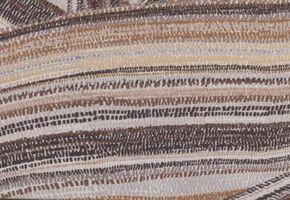 Материал: Сеул мозаик (Seul mozaik), Цвет: 1089