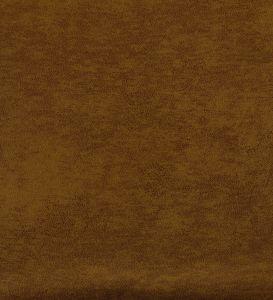 Материал: Афина (Afina), Цвет: Brown