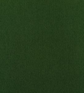 Материал: Бонус (), Цвет: 19_Green