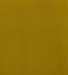 Материал: Бонус (), Цвет: 20_Lemon