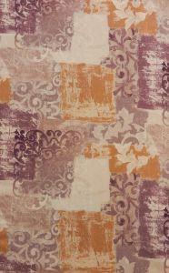 Материал: Фиона (Fiona), Цвет: Vintage_Violet
