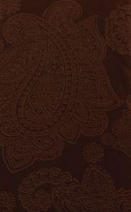 Материал: Карелия (), Цвет: 04_Cacao