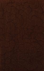 Материал: Карелия (), Цвет: Flower_Cacao