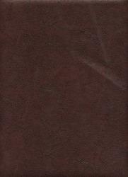 Материал: Кинг (), Цвет: 310