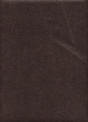 Материал: Кинг (), Цвет: 320