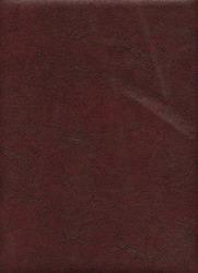 Материал: Кинг (), Цвет: 329
