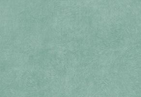 Материал: Колибри (Kolibri), Цвет: Aqua
