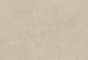 Материал: Колибри (Kolibri), Цвет: Cream