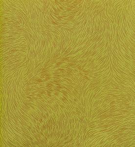 Материал: Колибри (Kolibri), Цвет: Pistachio