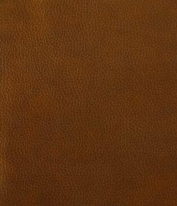 Материал: Лорд (Lord), Цвет: Brown
