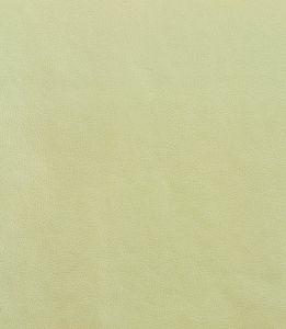 Материал: Мадрас Перламутр (), Цвет: Mint