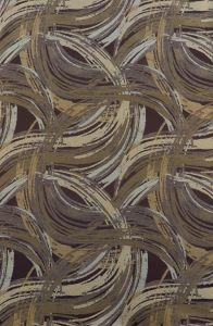 Материал: Меркурий (Merkury), Цвет: Coffee