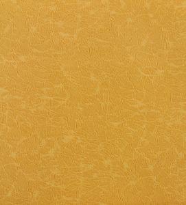 Материал: Пленет (Planet), Цвет: 02_Cream