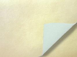 Материал: Прайм easy clean (), Цвет: Vanilla