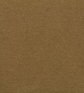 Материал: Румба (), Цвет: Beige
