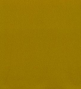 Материал: Румба (), Цвет: Lemon
